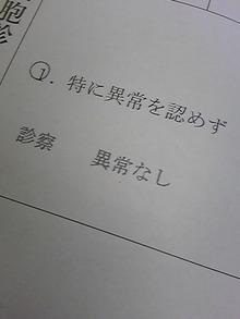 +++ りり☆Blog evolution +++ 広島在住OLの何かやらかしてる日記w(*゜o゜*)w-DVC00142.jpg