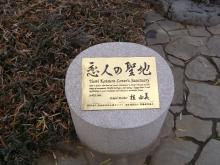 +++ りり☆Blog evolution +++ 広島在住OLの何かやらかしてる日記w(*゜o゜*)w