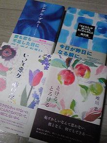 +++ りり☆Blog evolution +++ 広島在住OLの何かやらかしてる日記|д´)チラッ-DVC00173.jpg