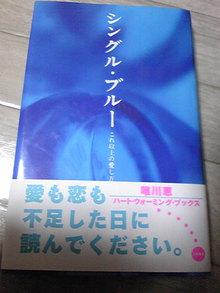 +++ りり☆Blog evolution +++ 広島在住OLの何かやらかしてる日記|д´)チラッ-DVC00174.jpg