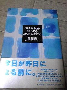 +++ りり☆Blog evolution +++ 広島在住OLの何かやらかしてる日記|д´)チラッ-DVC00175.jpg