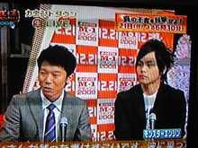 +++ りり☆Blog evolution +++ 広島在住OLの何かやらかしてる日記|д´)チラッ-DVC00200.jpg