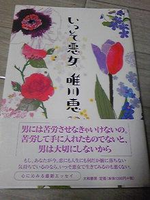 +++ りり☆Blog evolution +++ 広島在住OLの何かやらかしてる日記|д´)チラッ-DVC00176.jpg