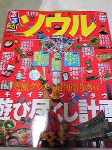 +++ りり☆Blog evolution +++ 広島在住OLの何かやらかしてる日記|д´)チラッ-DVC00243.jpg