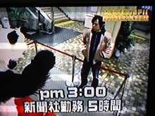+++ りり☆Blog evolution +++ 広島在住OLの何かやらかしてる日記 д´)チラッ-DVC00330.jpg