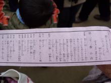 +++ りり☆Blog evolution +++ 広島在住OLの何かやらかしてる日記 д´)チラッ
