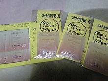+++ りり☆Blog evolution +++ 広島在住OLの何かやらかしてる日記|д´)チラッ-DVC00334.jpg
