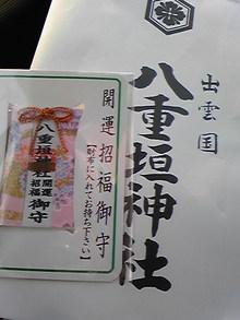 +++ りり☆Blog evolution +++ 広島在住OLの何かやらかしてる日記|д´)チラッ-DVC00349.jpg