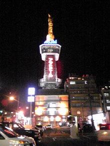 +++ りり☆Blog evolution +++ 広島在住OLの何かやらかしてる日記|д´)チラッ-DVC00394.jpg