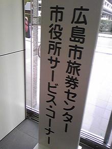 +++ りり☆Blog evolution +++ 広島在住OLの何かやらかしてる日記|д´)チラッ-DVC00042.jpg