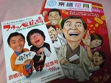 +++ りり☆Blog evolution +++ 広島在住OLの何かやらかしてる日記|д´)チラッ-DVC00074.jpg