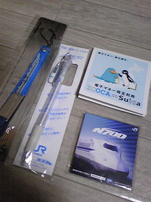 +++ りり☆Blog evolution +++ 広島在住OLの何かやらかしてる日記|д´)チラッ-DVC00068.jpg