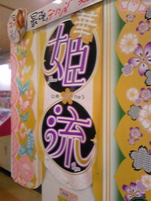 +++ りり☆Blog evolution +++ 広島在住OLの何かやらかしてる日記|д´)チラッ-DVC00059.jpg