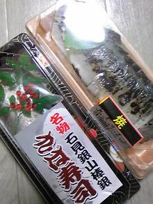 +++ りり☆Blog evolution +++ 広島在住OLの何かやらかしてる日記|д´)チラッ-DVC00077.jpg