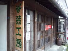 +++ りり☆Blog evolution +++ 広島在住OLの何かやらかしてる日記|д´)チラッ