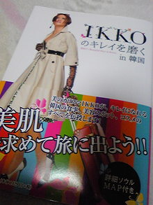 +++ りり☆Blog evolution +++ 広島在住OLの何かやらかしてる日記|д´)チラッ-DVC00133.jpg