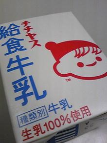 +++ りり☆Blog evolution +++ 広島在住OLの何かやらかしてる日記|д´)チラッ-DVC00192.jpg