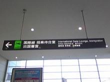 +++ りり☆Blog evolution +++ 広島在住OLの何かやらかしてる日記|д´)チラッ-DVC00202.jpg