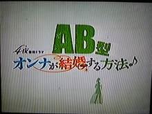 +++ りり☆Blog evolution +++ 広島在住OLの何かやらかしてる日記|д´)チラッ-DVC00288.jpg