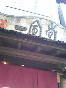 +++ りり☆Blog evolution +++ 広島在住OLの何かやらかしてる日記|д´)チラッ-DVC00292.jpg