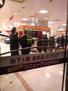 +++ りり☆Blog evolution +++ 広島在住OLの何かやらかしてる日記|д´)チラッ-DVC00364.jpg