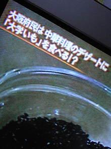 +++ りり☆Blog evolution +++ 広島在住OLの何かやらかしてる日記|д´)チラッ-DVC00365.jpg