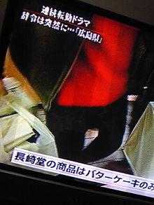 +++ りり☆Blog evolution +++ 広島在住OLの何かやらかしてる日記|д´)チラッ-DVC00366.jpg
