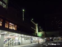 +++ りり☆Blog evolution +++ 広島在住OLの何かやらかしてる日記(・ω・)