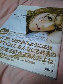 +++ りり☆Blog evolution +++ 広島在住OLの何かやらかしてる日記(・ω・)-DVC00249.jpg