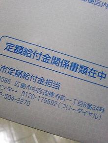 +++ りり☆Blog evolution +++ 広島在住OLの何かやらかしてる日記(・ω・)-DVC00260.jpg