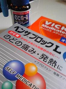 +++ りり☆Blog evolution +++ 広島在住OLの何かやらかしてる日記(・ω・)-DVC00288.jpg