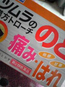 +++ りり☆Blog evolution +++ 広島在住OLの何かやらかしてる日記(・ω・)-DVC00290.jpg