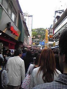 +++ りり☆Blog evolution +++ 広島在住OLの何かやらかしてる日記(・ω・)-DVC00348.jpg