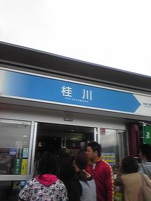+++ りり☆Blog evolution +++ 広島在住OLの何かやらかしてる日記(・ω・)-DVC00395.jpg