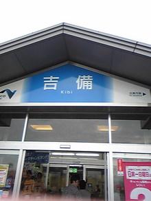 +++ りり☆Blog evolution +++ 広島在住OLの何かやらかしてる日記(・ω・)-DVC00400.jpg