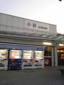 +++ りり☆Blog evolution +++ 広島在住OLの何かやらかしてる日記(・ω・)-DVC00003.jpg