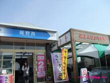 +++ りり☆Blog evolution +++ 広島在住OLの何かやらかしてる日記(・ω・)-20090502_005.jpg