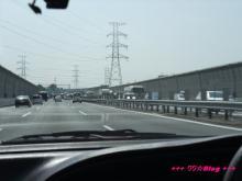 +++ りり☆Blog evolution +++ 広島在住OLの何かやらかしてる日記(・ω・)-20090502_007.jpg