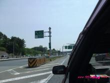 +++ りり☆Blog evolution +++ 広島在住OLの何かやらかしてる日記(・ω・)-20090502_010.jpg