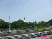 +++ りり☆Blog evolution +++ 広島在住OLの何かやらかしてる日記(・ω・)-20090502_011.jpg