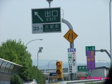 +++ りり☆Blog evolution +++ 広島在住OLの何かやらかしてる日記(・ω・)-20090502_020.jpg