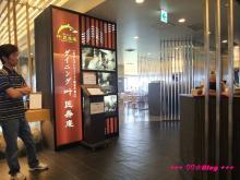 +++ りり☆Blog evolution +++ 広島在住OLの何かやらかしてる日記(・ω・)-20090502_021.jpg