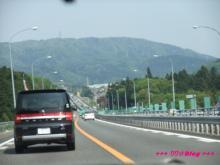 +++ りり☆Blog evolution +++ 広島在住OLの何かやらかしてる日記(・ω・)-20090502_047.jpg