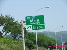 +++ りり☆Blog evolution +++ 広島在住OLの何かやらかしてる日記(・ω・)-20090502_049.jpg