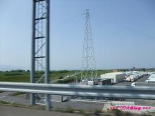 +++ りり☆Blog evolution +++ 広島在住OLの何かやらかしてる日記(・ω・)-20090502_050.jpg