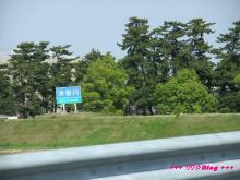 +++ りり☆Blog evolution +++ 広島在住OLの何かやらかしてる日記(・ω・)-20090502_056.jpg