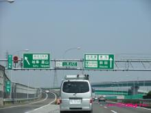 +++ りり☆Blog evolution +++ 広島在住OLの何かやらかしてる日記(・ω・)-20090502_059.jpg