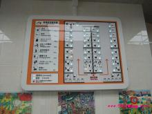+++ りり☆Blog evolution +++ 広島在住OLの何かやらかしてる日記(・ω・)-20090502_063.jpg