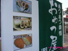 +++ りり☆Blog evolution +++ 広島在住OLの何かやらかしてる日記(・ω・)-20090502_096.jpg