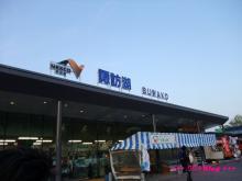 +++ りり☆Blog evolution +++ 広島在住OLの何かやらかしてる日記(・ω・)-20090502_119.jpg